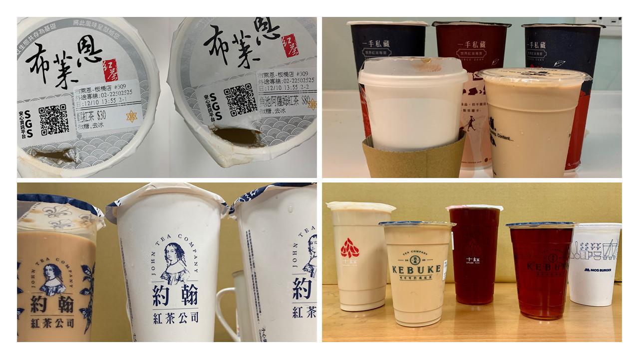 手搖茶葉基底茶|飲料茶葉供應|早午餐營業用紅茶|商用紅茶批發| 茶不多先生不定期試驗市面上手搖茶品牌的茶葉風味特性,與世界各地產茶地區的風味,可以了解消費者的喜好性。| 茶不多先生致力於提供茶飲市場透明公開化的資訊。